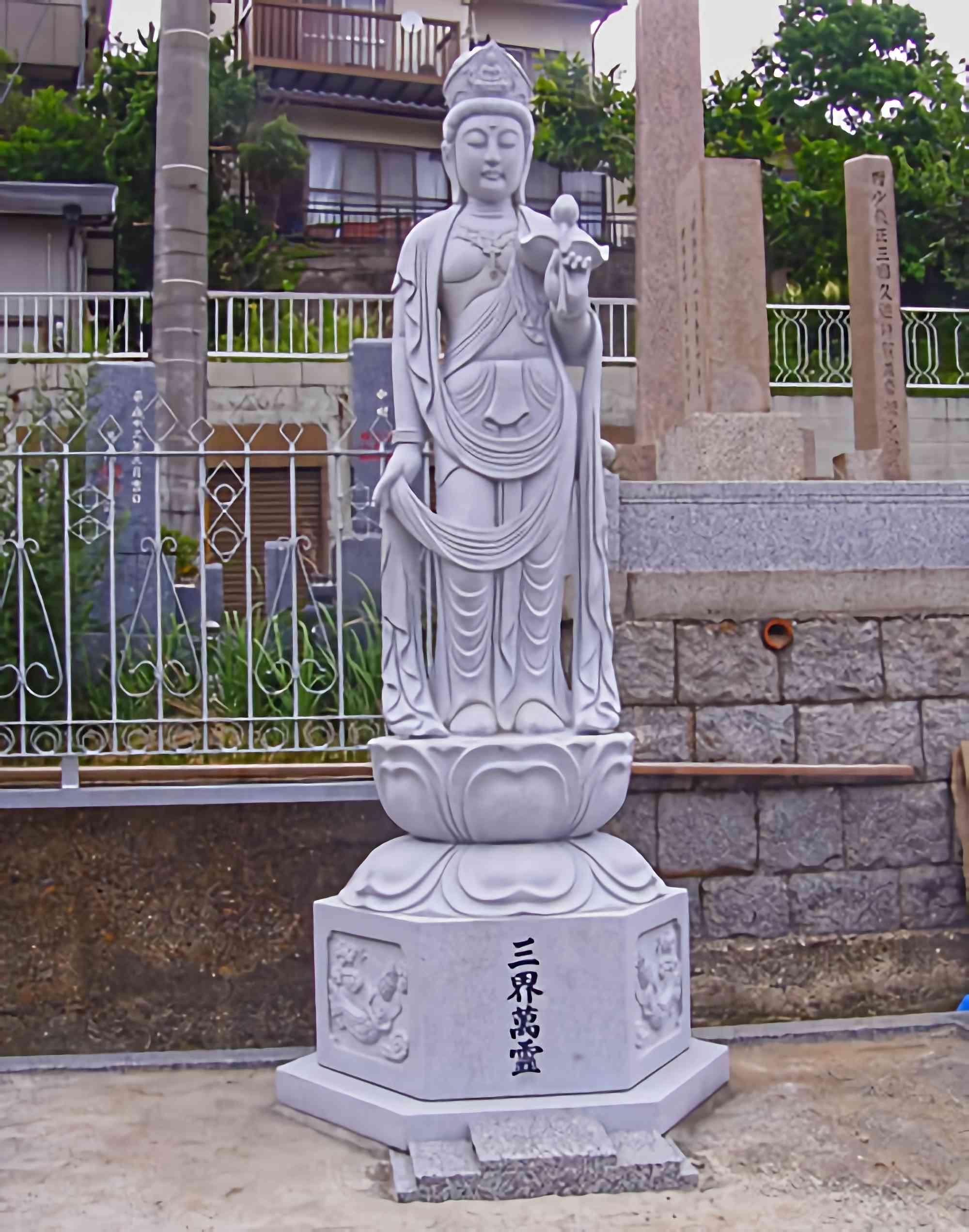 舞子坂墓地、無縁塚の観音様